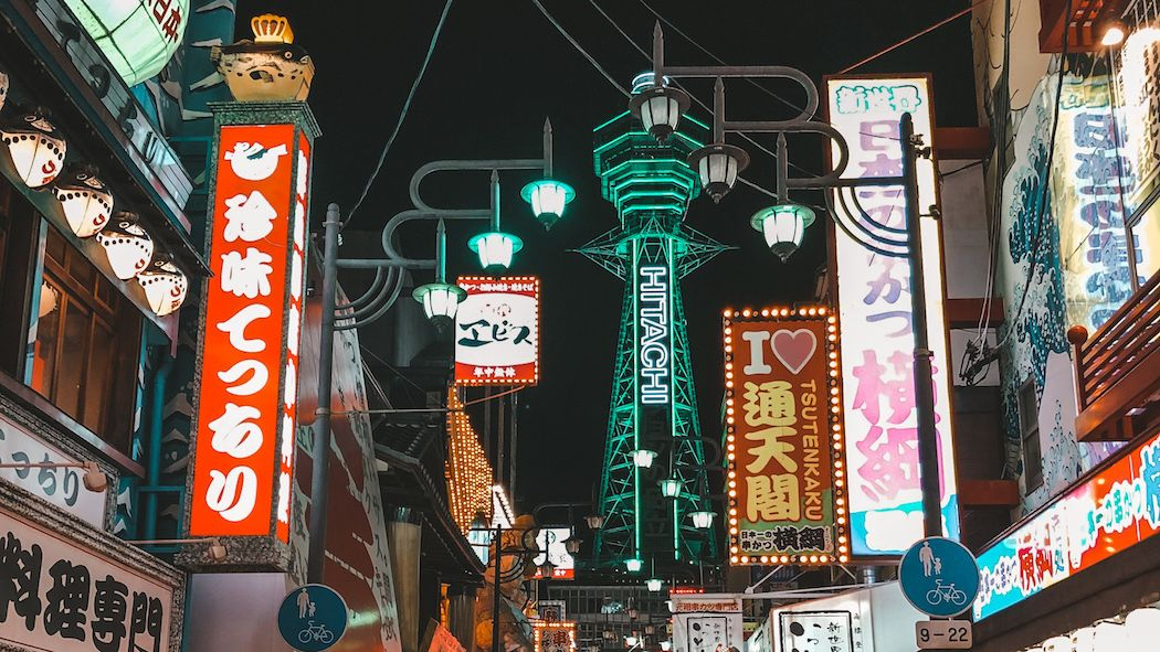 Japan 2 Week Itinerary for Food, Art and Relaxation